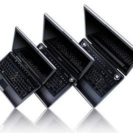 Продажа ноутбуков в Херсоне