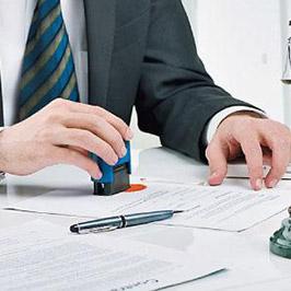 Услуги регистрации предприятий и ФОП в Херсоне