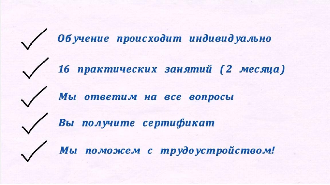 Обучение индивидуальное Бухалтерскому учету в Украине от Херсонского учебного центра Армида