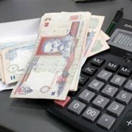 Расчет зарплаты и отчетность по зарплате